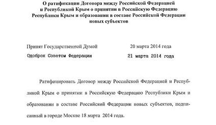 Federal_Law_On_Ratifying_the_Agreement_between_the_Russian_Federation_and_the_Republic_of_Crimea_on_Admitting_to_the_Russian_Federation.pdf